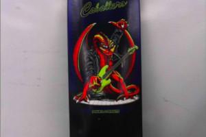 Cab Guitar Dragon Sweepstakes