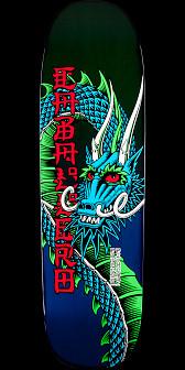 Powell Peralta Caballero Ban This Dragon Green/Blue Deck - 9.26 x 32