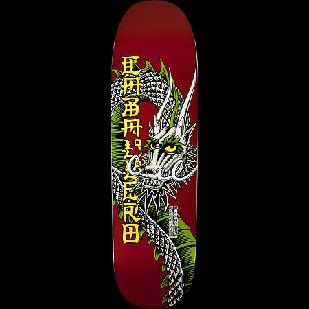 Powell Peralta Steve Caballero Ban This Skateboard Deck Maroon - 9.265 x 32